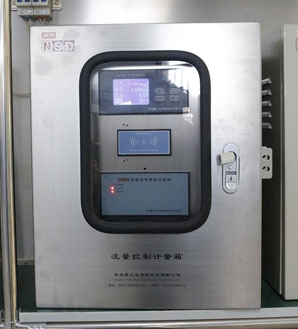 武汉仪表控制箱