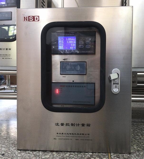 供热IC卡预付费系统